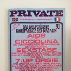 Revistas: REVISTA PRIVATE Nº 91 PORNO AÑOS 80S. ALEMAN.. Lote 261364375