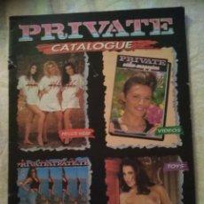 Revistas: PRIVATE CATALOUGE.. Lote 261863080
