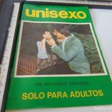 Revistas: REVISTAS PARA ADULTOS AÑOS 70 PORNO ?? EROTICAS ?? UNI SEXO. Lote 293282063