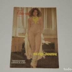 Revistas: FILM SEX STRIPTEASE. Lote 266660108