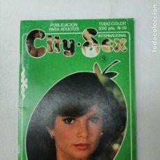 Revistas: REVISTA CITY SEX N 10. PORNO. PARA ADULTOS. 1982. Lote 269086883