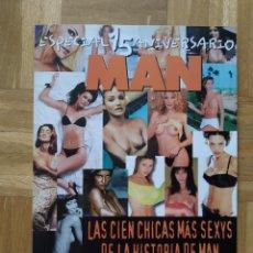 Revistas: REVISTA MAN ESPECIAL. MADONNA IVONE REYES ANA OBREGON MARTA SANCHEZ MALENA GRACIA PAMELA ANDERSON. Lote 269343858