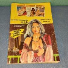 Revistas: TOMO CON TRES REVISTAS PARA ADULTOS FAUNO SEX. Lote 274366663