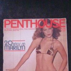 Revistas: PENTHOUSE 53-JACQUELINE BROOKS-YELLOW MAGIC ORCHESTRA-YMO-VICENTE ALEIXANDRE-MARILYN MONROE. Lote 279412683