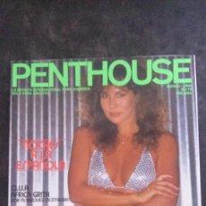 Revistas: PENTHOUSE 72-LINDA LUSARDI-SIMON WIESENTHAL-ISMAEL MERLO-MICHAEL JACKSON-JULIA PARTON-ANAÏS NIN. Lote 279566013