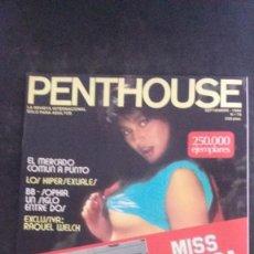 Revistas: PENTHOUSE 78-VANESSA WILLIAMS-MISS AMERICA-BEATLES-MECANO-SOFIA LOREN. Lote 279570533