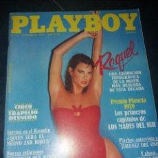 Revistas: PLAYBOY N14 (AÑO 1976 ) DIFÍCIL. Lote 288068293