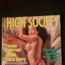 Revistas: HIGH SOCIETY 105-PAMELA ANDERSON-JANINE LINDEMULDER-CHUCK BERRY-ROB LOWE. Lote 288373728