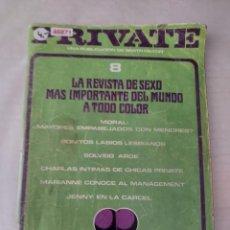 Magazines: 46871 - PRIVATE LA REVISTA DE SEXO MAS IMPORTANTE DEL MUNDO A TODO COLOR-PUBLICACION DE BERTH MILTON. Lote 288601533