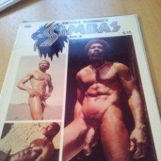 Revistas: SIMBAS SIERRA DOMINO'S 2 REVISTA SOLO CONSERVA 12 PGS U59. Lote 288951208