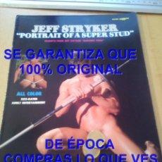 Revistas: JEFF STRYKER PORTRAIT OF A SUPER STUD SOLO 1987 SOLO 8 PAGINAS U59. Lote 288954393