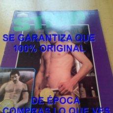 Revistas: STRIP REVISTA GAY PANTHEON SOLO 12 PAGINAS U59. Lote 288955813