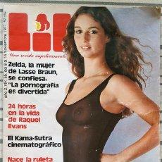 Revistas: REVISTA LIB. AÑO 2, Nº 55 NOVIEMBRE 1.977. Lote 293960613