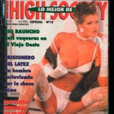 Revistas: LO MEJOR DE HIGH SOCIETY Nº 18. PRIMERAS FOTOS DE PAMELA ANDERSON. Lote 293975638