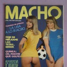 Revistas: MACHO VOL 1 Nº 5, AMANDA LEAR ,. Lote 294139523