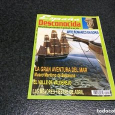 Revistas: ESPAÑA DESCONOCIDA Nº 9, ARTE ROMANICO EN SORIA,. Lote 294949693