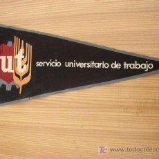 Banderines de colección: BANDERÍN-SUT.- SERVICIO UNIVERSITARIO DE TRABAJO- 38 CM. POSIBLEMENTE, AÑOS 60?. Lote 22536663