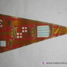 Banderines de colección: CATALUÑA, ESCUDOS DE BARCELONA, TARRAGONA, LÉRIDA Y GERONA. BANDERIN DE TELA, AÑOS 60.. Lote 27094891