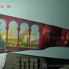 Banderines de colección: 6227 BANDERIN SEVILLA PRECIOSO AÑOS 1950/60 - MAS DE ESTE TIPO EN MI TIENDA TC. Lote 10531584