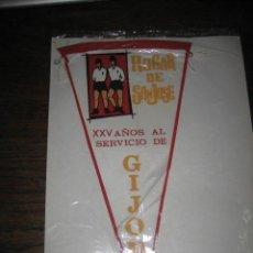 Banderines de colección: HOGAR DE SAN JOSE XXV AÑOS AL SERVICIO DE GIJON. Lote 8905618