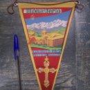 Banderines de colección: MONASTERIO DE SANTO TORIBIO DE LIEBANA POTES SANTANDER. Lote 24671793