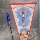 Banderines de colección: SANTO CRISTO DE LAS CADENAS OVIEDO. Lote 13016750