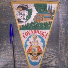 Banderines de colección: COVADONGA. Lote 13017066