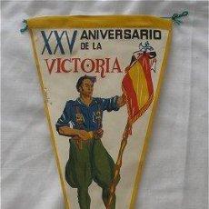 Banderines de colección: XXV ANIVERSARIO DE LA VICTORIA BANDERÍN ANTIGUO 1964 ZARAGOZA. Lote 61243767