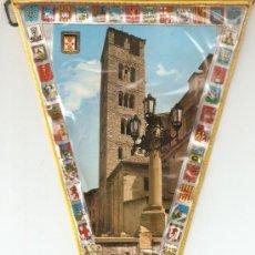 Banderines de colección: BANDERIN - VICH. Lote 22589701