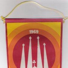 Banderines de colección: BANDERIN SAGRADA FAMILIA 1969. Lote 26269513