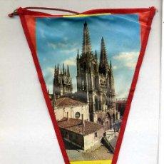 Banderines de colección: BANDERÍN EN TELA : BURGOS. Lote 26174837