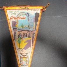 Banderines de colección: BANDERIN GRANADA ALHAMBRA ANTIGUO. Lote 26258182