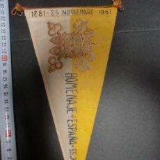 Banderines de colección: BANDERIN HOMENAJE JUAN XXIII NOVIEMBRE 1961. Lote 56043857