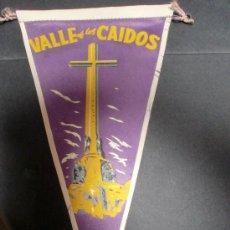 Banderines de colección: BANDERIN VALLE DE LOS CAIDOS. Lote 26258569