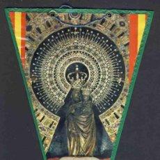 Banderines de colección: BANDERIN DE ZARAGOZA: VIRGEN DEL PILAR. Lote 28001379