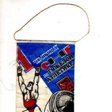Banderines de colección: BANDERI RUSO DE ALTEROFILIA. 1992. Lote 29570533