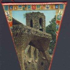 Banderines de colección: BANDERIN DE SANTA COLOMA DE CERVELLÓ: COLONIA GÜELL, GAUDÍ. Lote 30621833