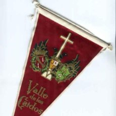 Banderines de colección: BANDERIN DEL VALLE DE LOS CAIDOS - IRUPE-MADRID - EXCLUSIVAS PATRIMONIO NACIONAL. Lote 31109342