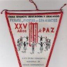 Banderines de colección: FERIAS Y FIESTAS DE SAN NARCISO GERONA 1964. Lote 31536107