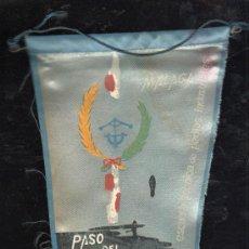 Banderines de colección: ANTIGUO BANDERIN DE ESCUELA TECNICA DE PERITOS INDUSTRIALES DE MALAGA. 1963 - 1964. Lote 32367283