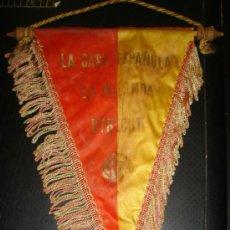 Banderines de colección: BANDERIN DE TELA DE LA CASA ESPAÑOLA EN HOLANDA. UTRECHT. 28CM LARGO X 16CM ANCHO.. Lote 33994625