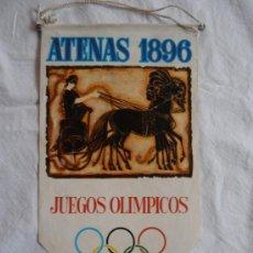 Banderines de colección: BANDERIN BIMBO ATENAS 1896. Lote 34608193