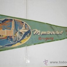 Banderines de colección: BANDERÍN DE MONTEVIDEO (ADUANA Y PUERTO)... Lote 35818304