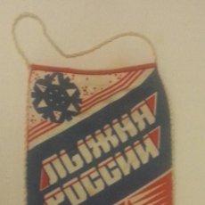 Banderines de colección: BANDERÍN RUSO - 523. Lote 36689056