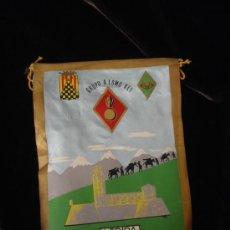 Banderines de colección: BANDERÍN DE SEDA LÉRIDA. Lote 36971824