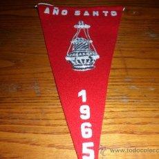 Banderines de colección: BANDERÍN AÑO SANTO 1965 - EN RELIEVE. Lote 38858400