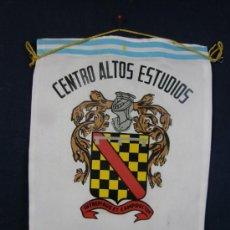 Banderines de colección: BANDERÍN TELA CENTRO ALTOS ESTUDIOS ARGENTINA INTERPIDUS ET CAMPIDOCTOR. Lote 39039064