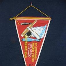 Banderines de colección: BANDERÍN TELA XIX CAMPEONATO NACIONAL DE BOLOS SANTANDER 1960 PEÑA BOLISTICA LA CARMENCITA. Lote 39039197