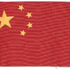 Banderines de colección: 10 BANDERITAS 15X10 DEL CHINA ESTAMPADAS SOBRE CINTA DE RAYON A DOBLE CARA. Lote 39626091