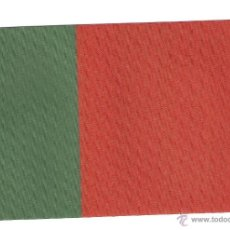 Banderines de colección: 10 BANDERITAS 15X10 DE PORTUGAL S/ESC. ESTAMPADAS SOBRE CINTA DE RAYON A DOBLE CARA. Lote 39628184